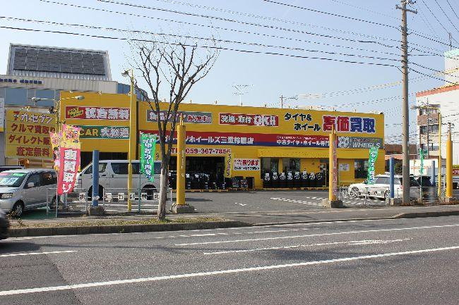 店舗,鉄骨造,平屋建て,アップガレージ