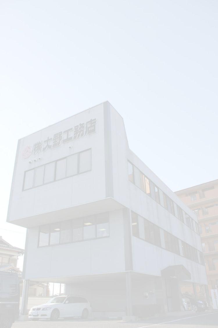 三重県,鈴鹿市,注文住宅,㈱大野工務店,本社